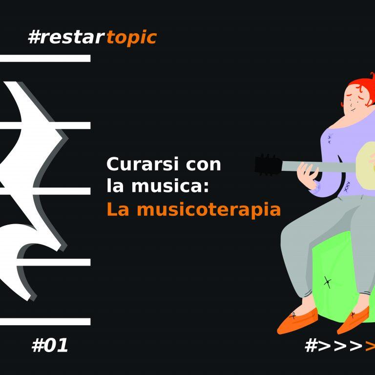 Curarsi con la musica: la musicoterapia